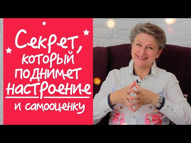 Ирина Удилова Сонник