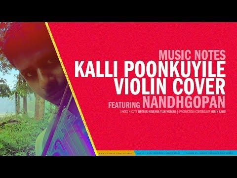 Kalli Poonkuyile - Violin Cover -MUSIC NOTES - Nandhagopan
