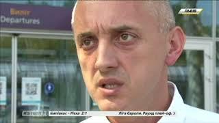 Матч между Мариуполем и Динамо пройдет на стадионе Ильичевец