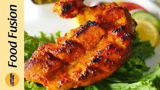 Chicken Tandoori Tikka Recipe By Food Fusion