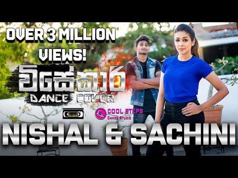 විසේකාරි (Visekari) Bachi - NISHAL & SACHINI Dance Cover
