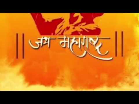 Jai jai Maharashtra