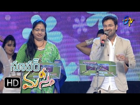Bava Bava Banthi Puvva Song | Malathi, Srikrishna Performance | Super Masti |Parchur|30th April 2017