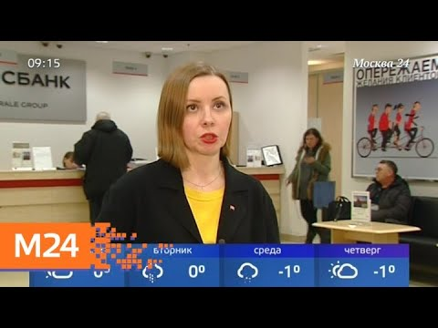 Как повысить свой кредитный рейтинг - Москва 24