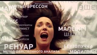 ПРИВЫЧКА РАССТАВАТЬСЯ — ТРЕЙЛЕР   Алёна Константинова, Данила Козловский, Елизавета Боярская