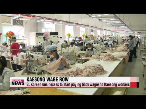 S. Korean businesses to start paying back wages to Kaesong workers   개성공단 입주기업,