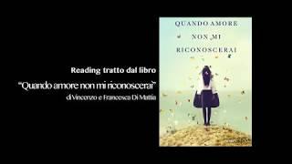"""Giornata mondiale Alzheimer- Reading """"Quando Amore Non Mi Riconoscerai"""" -Cinema Greenwich-Roma"""