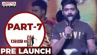 Raja The Great Pre Release Live Part-7 || RaviTeja, Mehreen, Sai Kartheek, Anil Ravipudi