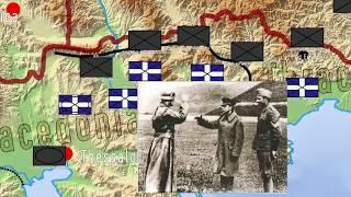 7. Operation Marita - Battle of Greece