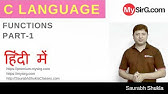 Intro to C Functions (HINDI/URDU) - YouTube