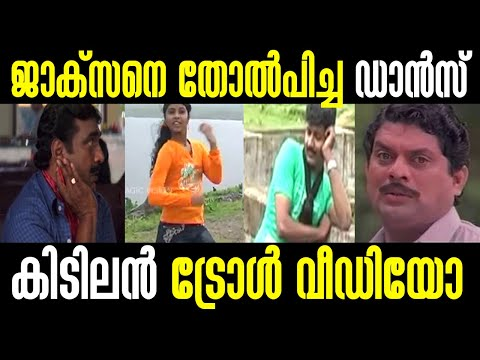 troll video album pattu malayalam malayalam trolls tiktok jokes comedy tik tok kerala actress politics   malayalam trolls tiktok jokes comedy tik tok kerala actress politics