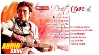 Duet Tamil Movie Songs | Audio Jukebox | Prabhu | Meenakshi | Ramesh Aravind | AR Rahman