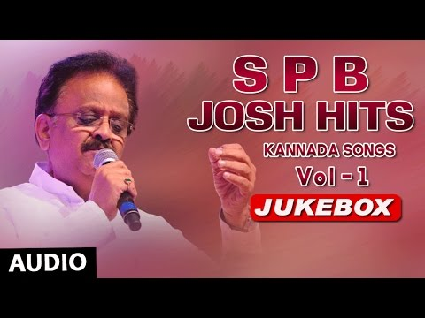 spb-songs-|-kannada-songs-jukebox-|-sp-balasubrahmanyam-hits-vol---1
