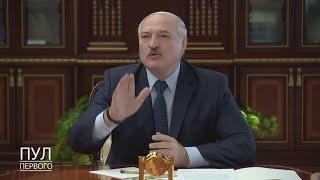 ПРИВАТИЗАЦИИ в Беларуси НЕ БУДЕТ! Срочное заявление Лукашенко ЗАПАДНЫМ ШАРЛАТАНАМ