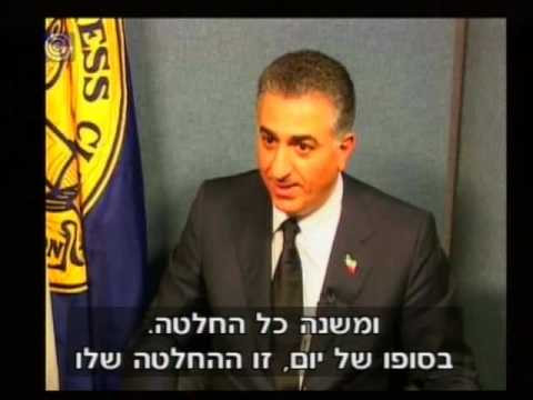 Reza Pahlavi the son of former Shah of Iran (in exile) talk to the Israeli TV,  June 21, 2009
