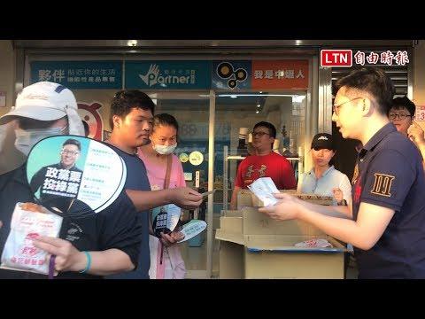 韓國瑜勝出》隔街請吃雞排慶祝 2桃市議員心情大不同