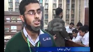 Islamia College Railway Road Library Problem Pkg By Akmal Somroo City42