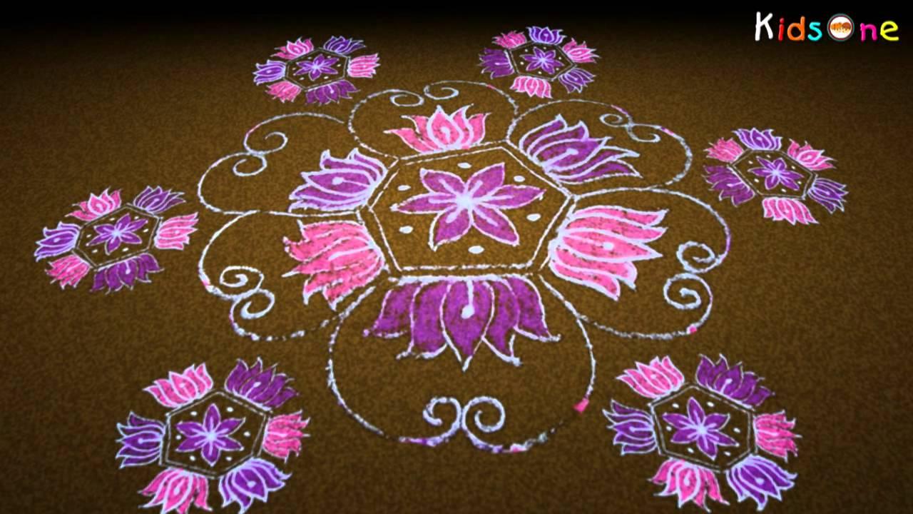 Happy Sankranthi Animated Pongal 2015 Greetings Youtube