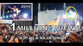 RAM NAVAMI Shobha Yathra 2019 | BJP MLA RAJA SINGH | HYDERABAD | BHAGYANAGAR | INDIA | Telangana