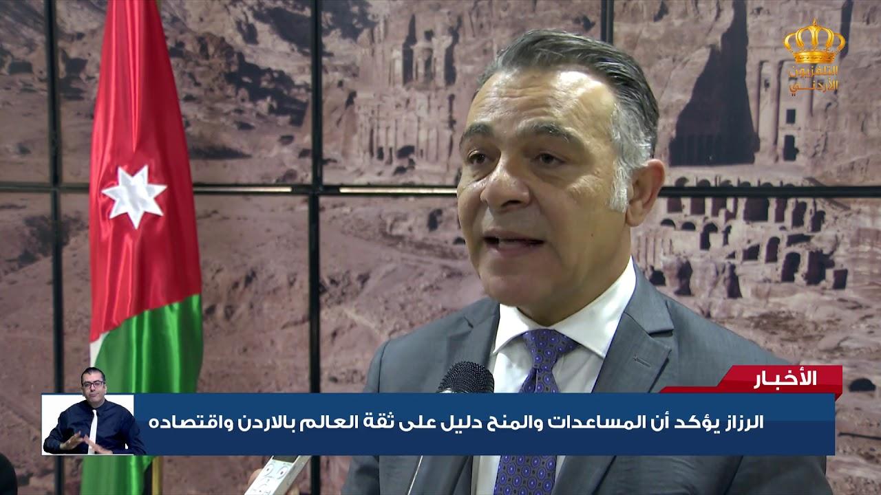 نشرة الأخبار المحلية من التلفزيون الأردني | الإثنين 06-07-2020