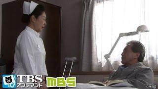 光石(鴈龍太郎)が「国境なき医師団」としてアフリカへ行くことになり、病院...