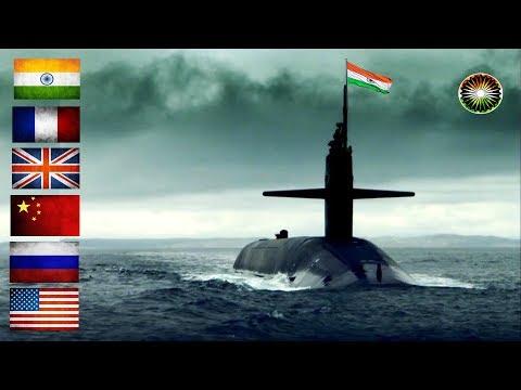 दुनिया की 6 देश जिनके पास Nuclear submarine हे|जानिए India की Rank कहाँ पर हे ?