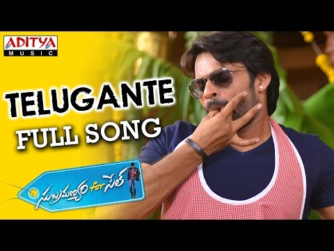 Telugante Full Song || Subramanyam For Sale Songs || Sai Dharam Tej, Regina
