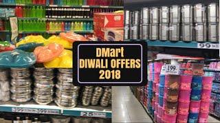 D'mart Shopping Mall Kitchen Shopping   D'mart Plastic Containers   D'mart Kitchen Utensils   D mart