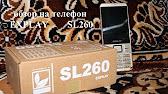 8 авг 2012. Обзор q9 quad band phone dual sim card tv fm bluetooth camera 2. 4 inch screen с pandawill duration: 2:35. Eugene ozerov 19,473 views · 2:35 · expert разбор. Как разобрать explay mu220 duration: 3:38. Expertmoobile 12,206 views · 3:38. Среда обитания. Невидимый враг. 3 часть.