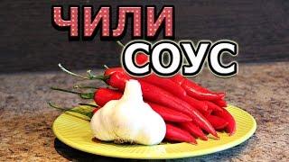видео Производство концентратов кулинарных соусов