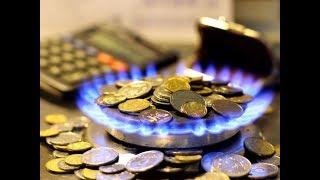 Украина закупила газ в 4 раза дороже: насколько вырастут тарифы на коммуналку? (пресс-конференция)