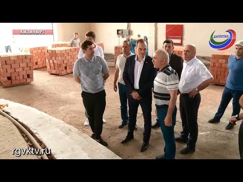 Потенциал промышленных предприятий Кизилюрта