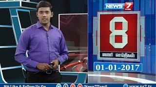 News @ 8 PM | News7 Tamil | 01-01-2017