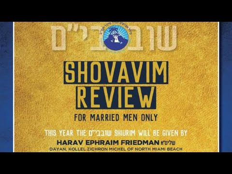 Shovavim Review: הרחקות (Part 2)