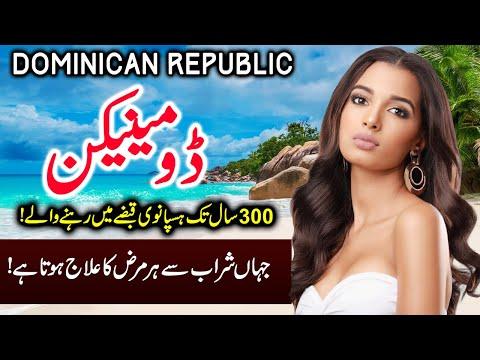 Travel To Dominican Republic   Dominican Republic Documentary moving to Dominican republic from us