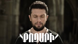 Aram Mp3 feat. 3.33 - Kochari / Քոչարի