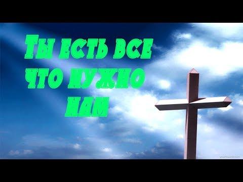 баптисты знакомства