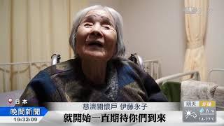 日本人過年,過的是新曆年,從2011年,311災難之後,東京慈濟志工,每年...