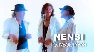 NENSI - Голубоглазая (AVI menthol ★ style music)