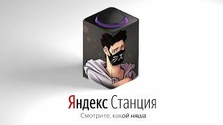 як зробити заставку в Яндексі