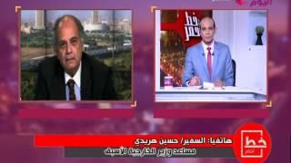 حسن هريدي: فلسطين لم تعد قضية العرب الأولى «فيديو»