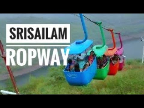 Ropeway in Srisailam