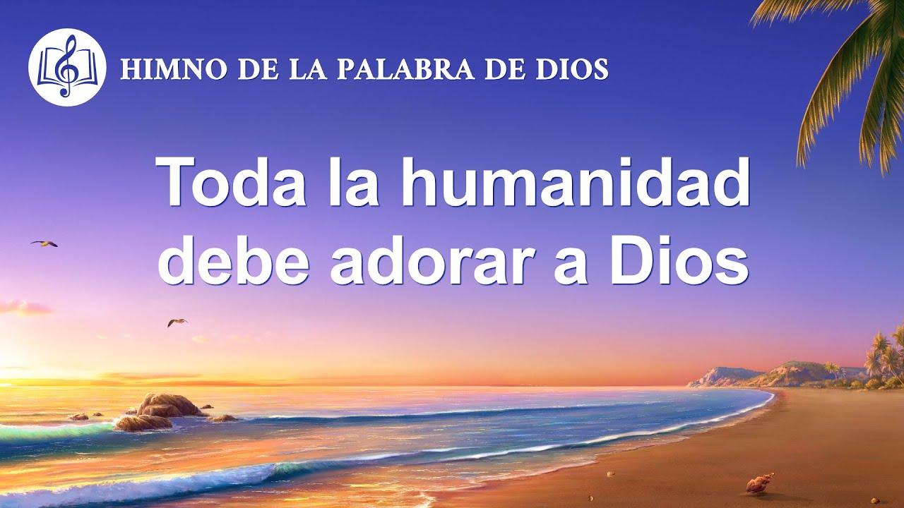 Canción cristiana   Toda la humanidad debe adorar a Dios