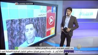 """شاهد: نشطاء يطلقون حملة """"أمي أردنية وجنسيتها حق لي"""""""