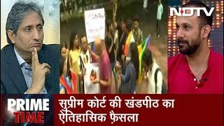 Prime Time With Ravish Kumar, Sep 06, 2018 | Significance of Section 377 Verdict to LGBTQ Community