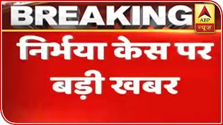 Nirbhaya Convicts Likely To Be Hanged In March: Sources | ABP News