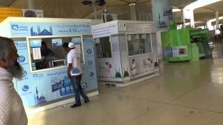 Jeddah - Strolling through Hajj Terminal