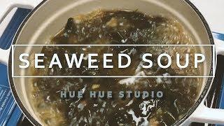 SEAWEED SOUP[RECIPE] 소고기 미역국 만드는 법