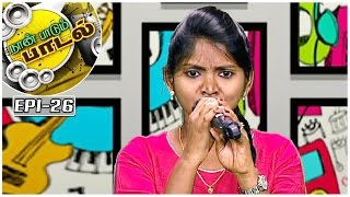 Poo Pookum Osai Song | Naan Paadum Paadal - #26 - Platform for new talents | Kalaignar TV