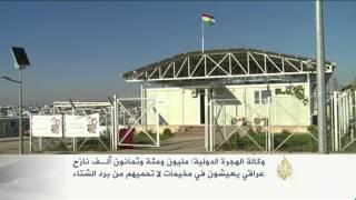 الشتاء يضاعف معاناة النازحين في كردستان العراق